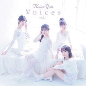 ヒーラーガールズ Voices vol.1 ジャケット写真